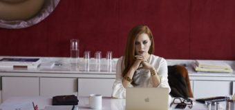New Nocturnal Animals Trailer With Jake Gyllenhaal & Amy Adams