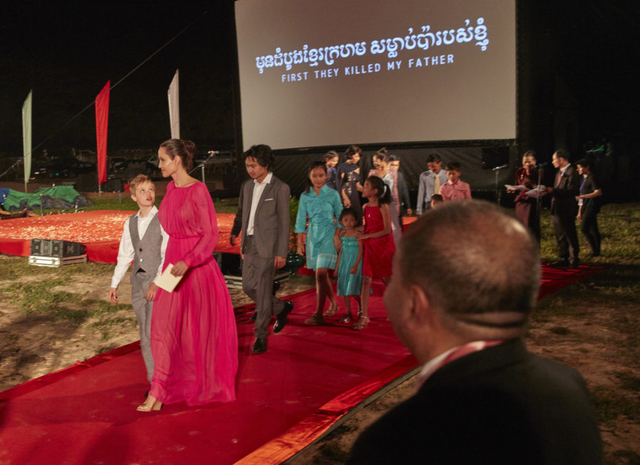 First They Killed My Father Cambodian Premiere