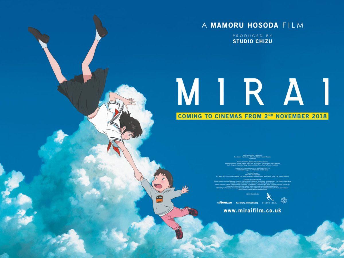 مراسم اسکار - اسکار 2019 - انیمیشن Mirai